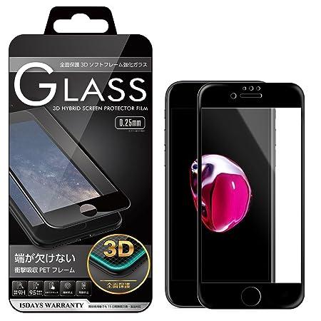 これを見れば間違いなし!iPhone7のおすすめガラスフィルム7選