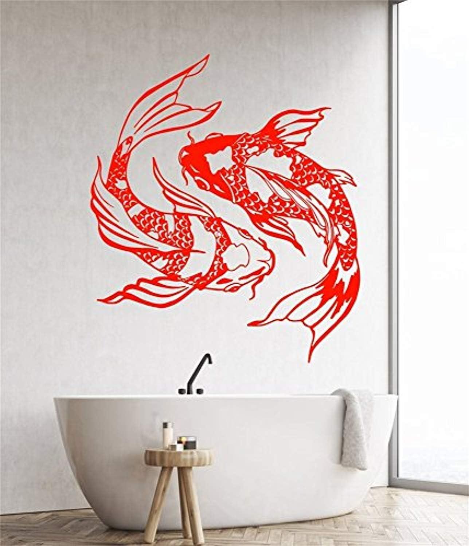 Amazon.com: Japanese Wall Art Vinyl Decor - Asian Oriental Style