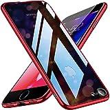 iPhone7 ケース/iPhone8 ケース クリア ガラス背面 シェル 強化ガラス TPUバンパー 透明 耐衝撃 メッキ加工 スリム 薄型 ストラップホール 4.7インチ アイフォン8カバー レッド