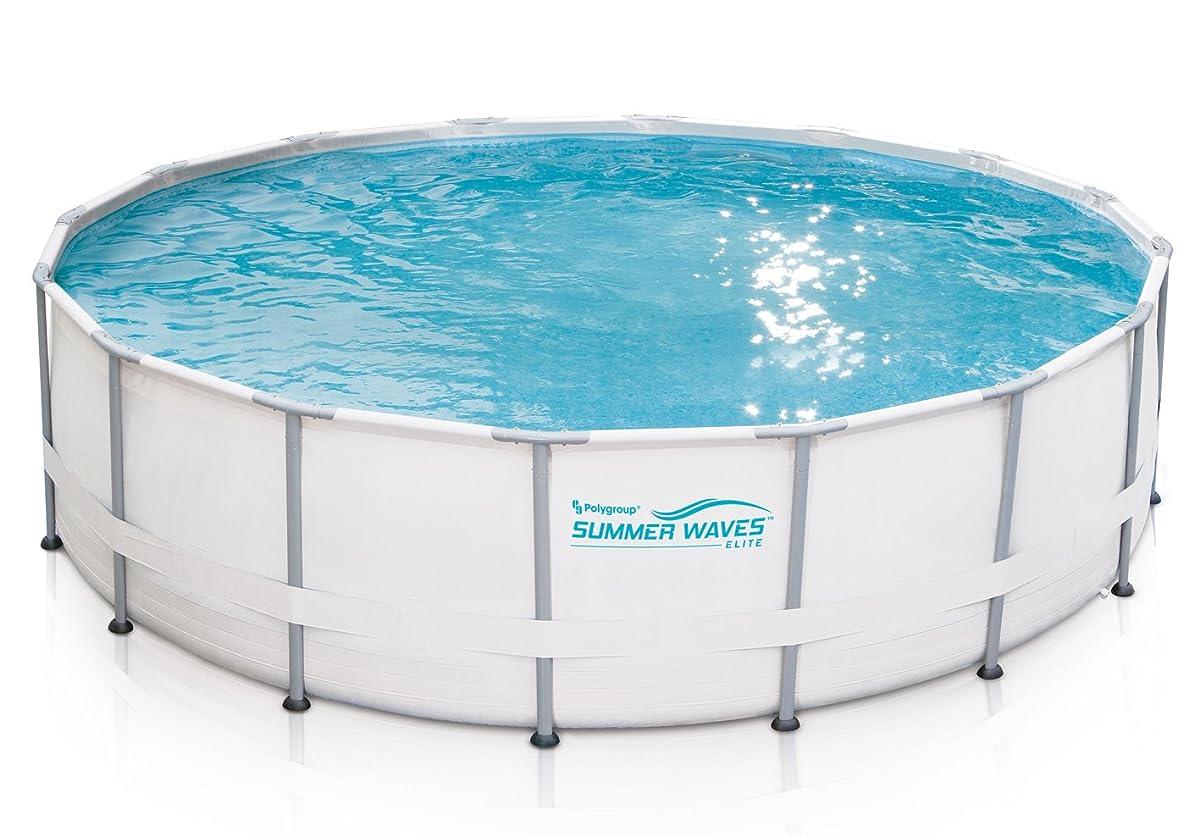 SUMMER WAVES Elite 16x48 Frame Pool SkimmerPlus Filter Pump System