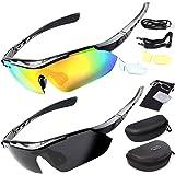 2key 偏光レンズ スポーツサングラス 【サングラス2本】 ケース2個 フルセット専用交換レンズ5枚 ユニセックス 6カラー