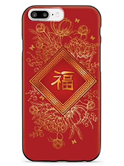 Amazon com: Inspired Cases Chinese New Year - Red Envelope - Black