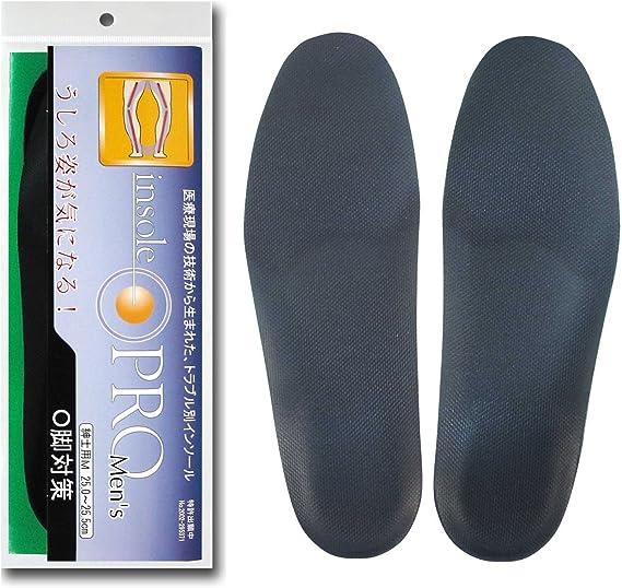 インソールプロ(靴用中敷き) O脚対策 メンズ・男性用 L(26~27cm)