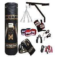 MADX Box-Set, 13-teilig, 1.52 meters gefüllt Boxsack, Handschuhe, Kette, Halterung, Kickbag