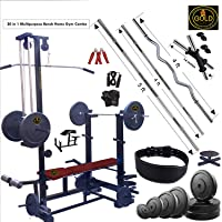 GOLD FITNESS 20 in 1 Bench with Preacher CURL Including Home Gym Kit 80 Kg PVC Weights+Preacher Bench