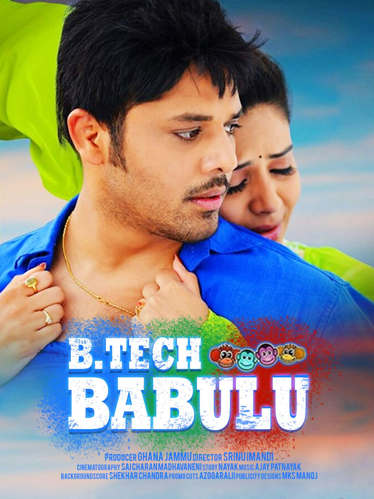 Miss U Sona (B.Tech Babulu) 2021 Hindi Dubbed 720p HDRip 750MB Download