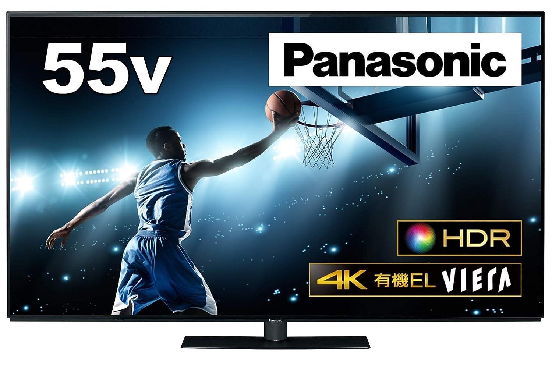 Panasonic 有機EL テレビ VIERA TH-55FZ950 4K