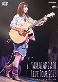 Live Tour 2015 ~センチメンタルストーリー~ [DVD]