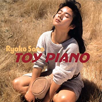 Amazon | TOY PIANO | 佐野量子 ...