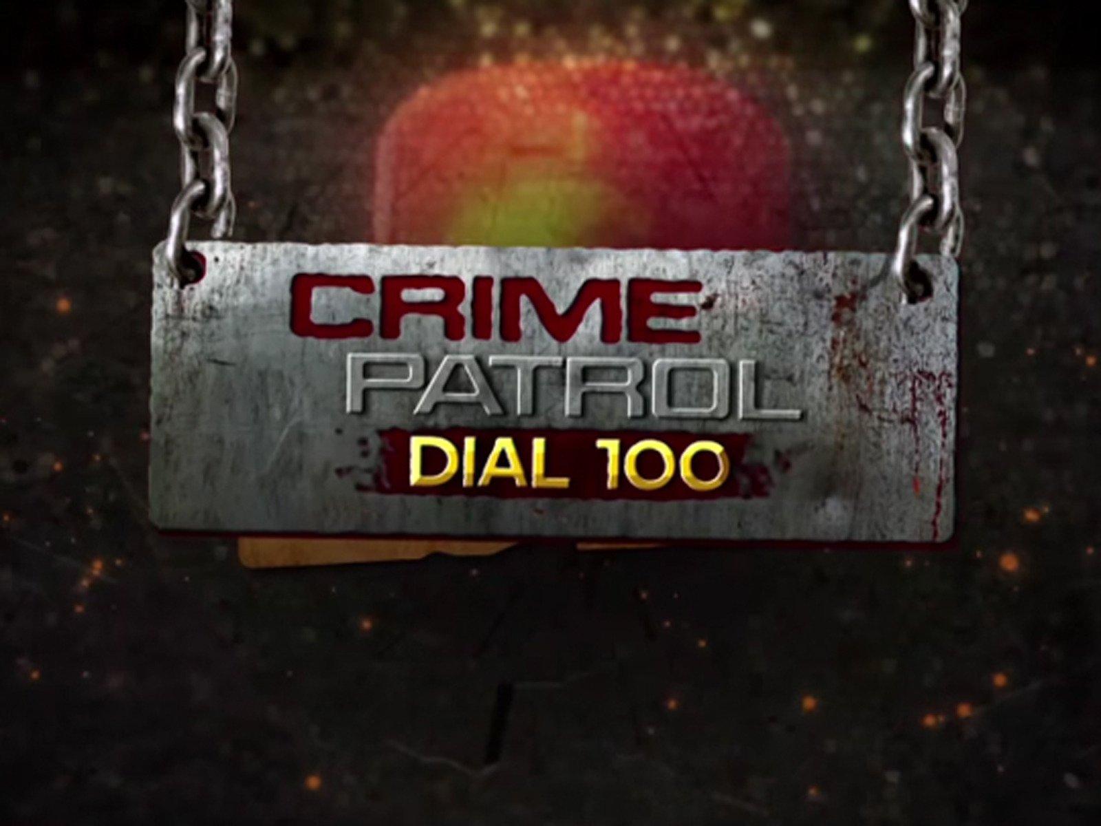 Amazon com: Watch Crime Patrol Dial 100 | Prime Video