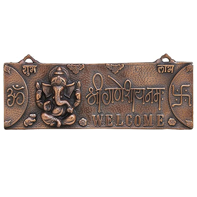 APKAMART Lord Ganesh Welcome Door Plate - 16 Inch Wall Hanging - Wall Showpiece for Wall Decor, Room Decor, Home Decor and Gifts Wall Decor & Hangings at amazon