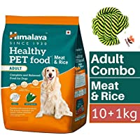 Himalaya Adult Dog Food Meat and Rice (10+1 kg)