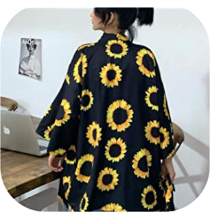 Trend Notes YW4854-5-2 Leopard Bell Sleeve Kimono