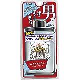 【医薬部外品】デオナチュレ 男さっぱりパウダー 男性用 ボディ用 直ヌリ 制汗パウダー