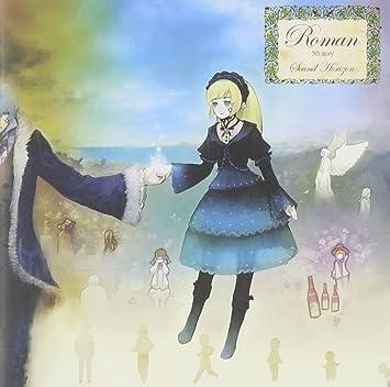amazon 5th story cd roman sound horizon アニメ 音楽
