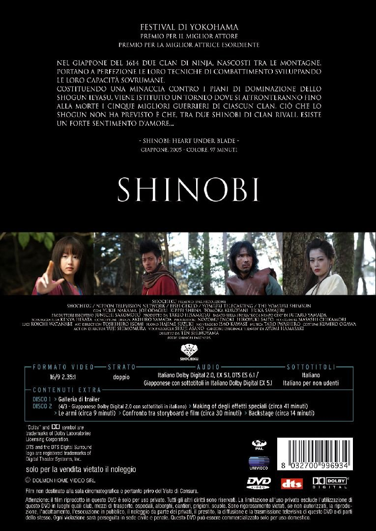 Shinobi (CE) (2 Dvd) [Italia]: Amazon.es: Tomoka Kurotani ...