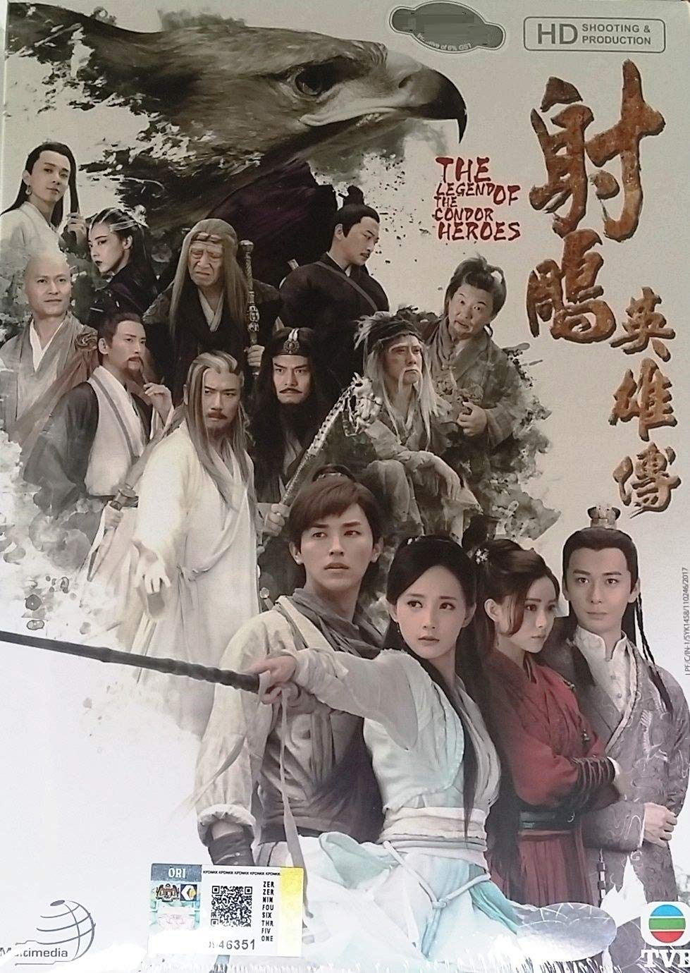Amazon com: The Legend of the Condor Heroes (2017 TV series