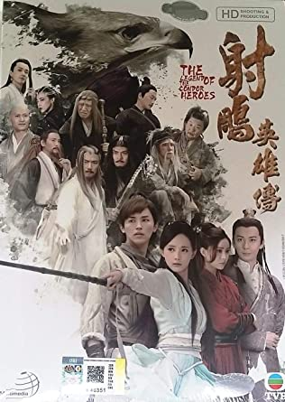 The Legend of the Condor Heroes 2017 射雕英雄传 Chinese TV