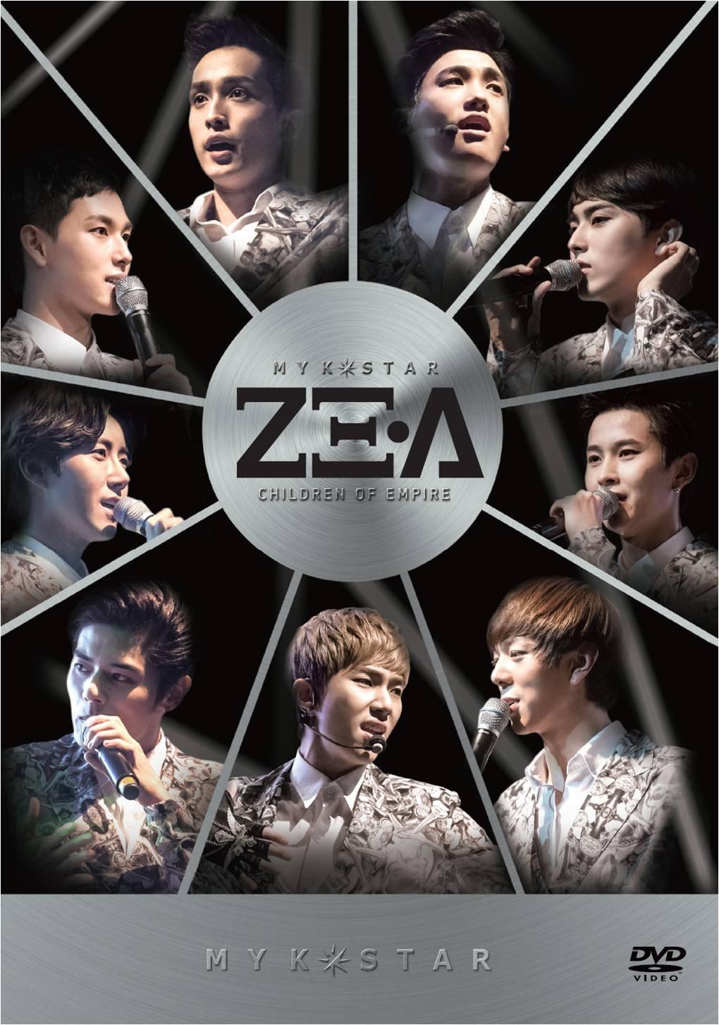 MY K-STAR ZE:A [DVD] B00FW67GZY
