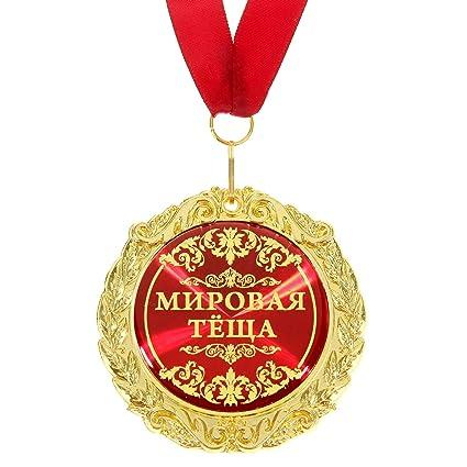 Medalla en Caja regalo Oro Suegra ruso Aniversario ...
