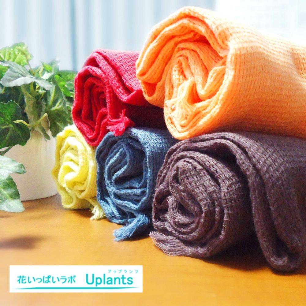 Uplants Towel/Muffler/Standard
