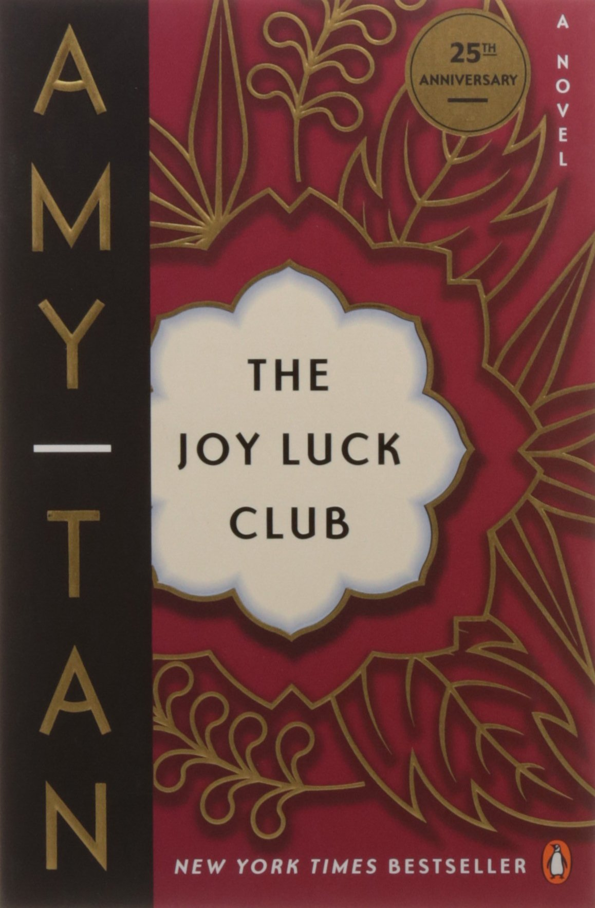 the joy luck club a novel amy tan 9780143038092 com books