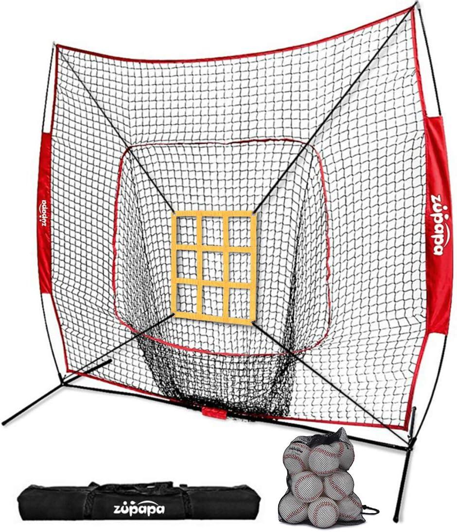 Zupapa 12 Pack Baseballs 7×7 Feet Baseball Softball Hitting Pitching Net Set, Vivid Strike Zone, Practice Hitting, Pitching, Batting and Catching for All Skill Levels