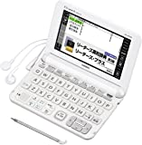 カシオ 電子辞書 エクスワード ビジネスモデル XD-K8500WE ホワイト コンテンツ170