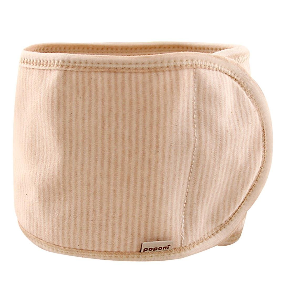 Voberry Infant and Child Umbilical Navel Trussbaby Care Nursing Belt (Khaki)