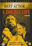 A Double Life [1947] All Region