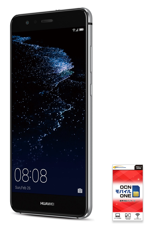 HUAWEI P10lite 【OCNモバイルONE SIMカード付】 (音声SIM, Midnight Black)
