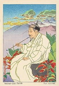 Berkin Arts Paul Jacoulet Giclee Print On Paper-Famous Paintings Fine Art Poster-Reproduction Wall Decor(Hokkan is Korea) #XZZ