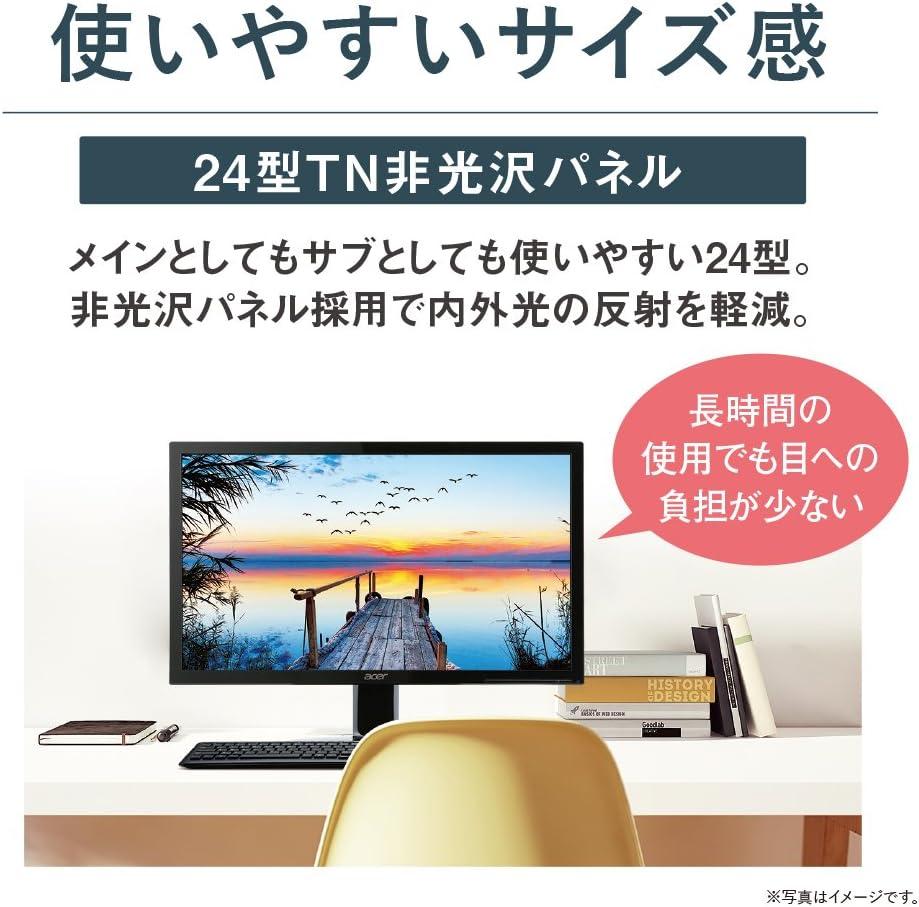 Acer モニター ディスプレイ KA240Hbmidx 24インチ HDMI端子対応 スピーカー内蔵 ブルーライト軽減