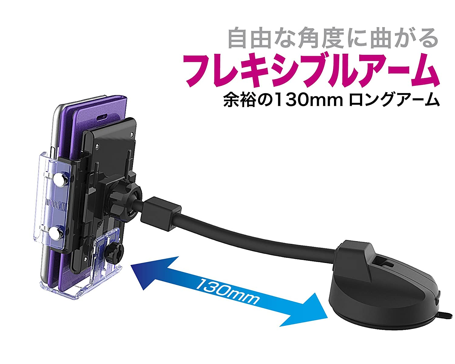 LTD SEIKOSANGYO CO. EC-192 Smartphone Holder For Car Compatible with Notebook-style Wallet Case Works with Large Smartphones Freely Bending Flexible Arm Suction with Gel Black Designed in Japan