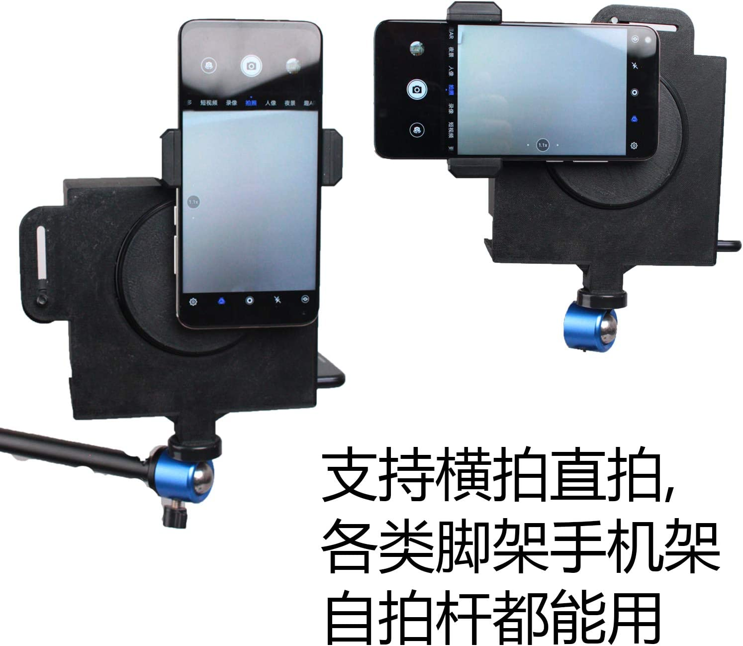 Mini Teleprompter Portátil para Todos los iPhone 7 8 9 X Android ...