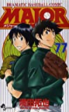 MAJOR(メジャー) 77 (少年サンデーコミックス)