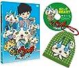 妖怪ウォッチ 特選ストーリー集 白犬ノ巻 ( コマさん巾着ズラ付 ) [DVD]