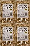 豆力特選 北海道産 ユキシズカ【小粒大豆】1kg