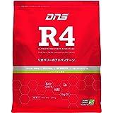 DNS/19/R4/レモンライム/630g