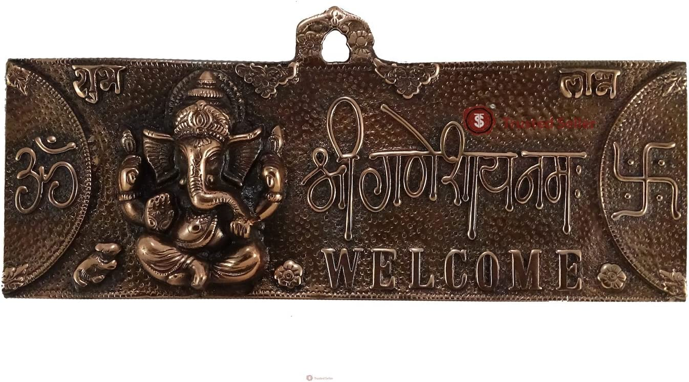 Trusted Seller 16.3″ Long Welcome Ganesh Ganesha Statue Handmade Metal Copper Plated Home Wall Hanging Decor