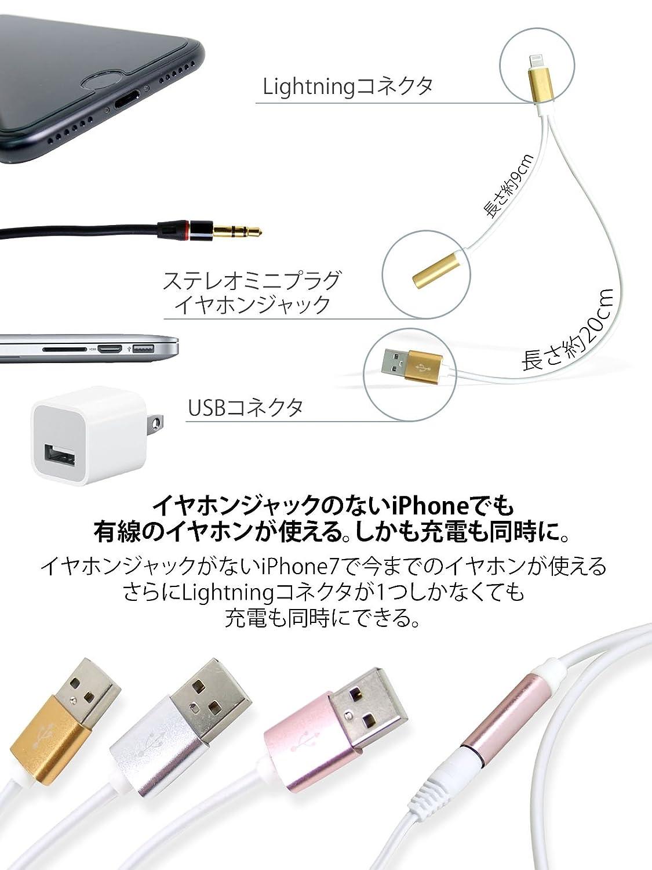eb6af3b059 Amazon | Lightningコネクタ→USBコネクタ&イヤホンジャック 二股変換プラグ 充電をしながら有線ヘッドフォンを使える 便利アイテム  3カラー | ケース・カバー 通販