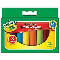 Crayola My First Crayola Jumbo Crayons (8 Pieces)