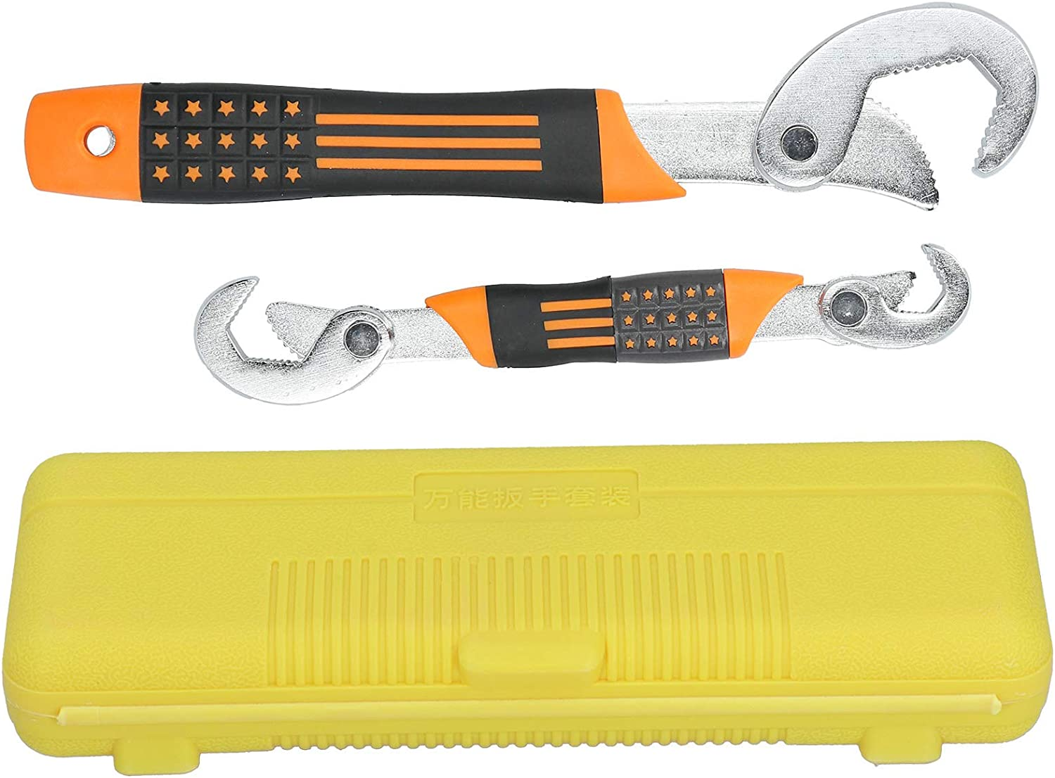 Grip Quick Wrench Non‑Slip Multi‑function 2Pcs//Set for Pipe Nut Screw Family Emergency Hand Tool Grip Pipe Wrench