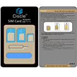Ciscle 5 in 1 Nano SIM Card Adapter Converter Kit to Micro/Standard (Blue)