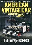 AMERICAN VINTAGE CAR magazine vol.4 (ぶんか社ムック)