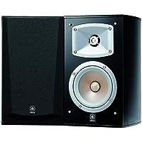 Yamaha NS-333 Pair of Bookshelf Speakers with 2-Way Bass Reflex System, Black