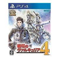 戦場のヴァルキュリア4(PS4)