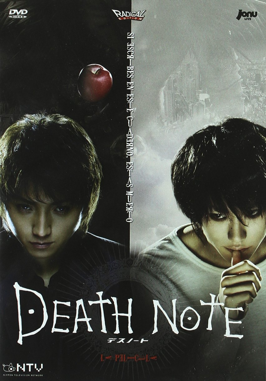 Death Note [DVD]: Amazon.es: Erika Toda, Kenichi Matsuyama ...