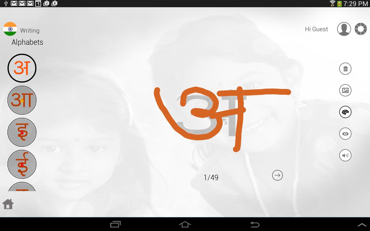 Amazon com: Learn Marathi Writing via Videos by