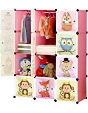 Brian & DANY 12 Cube Storage Kid Cabinet Wardrobe Toy Book Rack Book Shelve 111 × 47 × 148 cm (Pink & Blue)